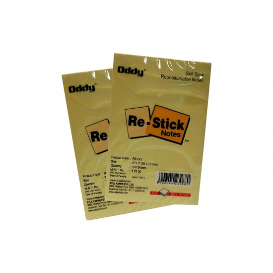 Self Stick Repositionable Note Pad 100 Sheets 2 X 3